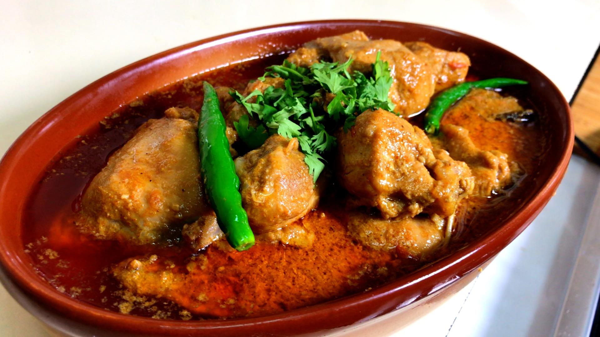 Degi Chicken Qorma – Shadiyon Wala Qorma