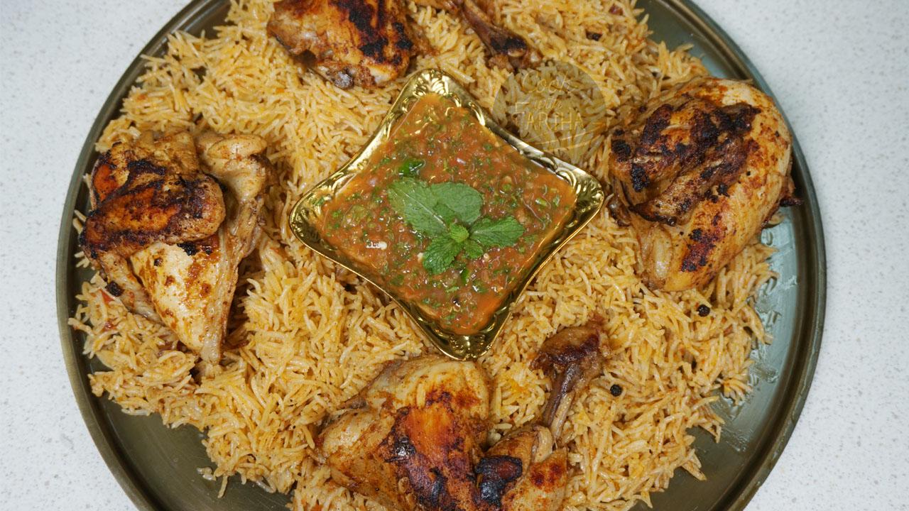 Khabsa – Traditional Arabic Recipe