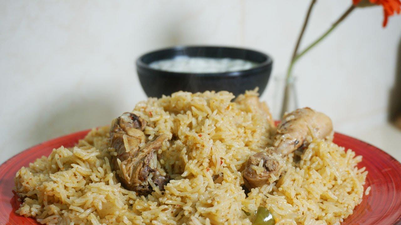 Chicken Pulao | Yakhni Pulao
