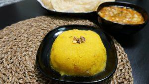Halwa Puri Chanay (Part 2)