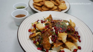 Chatpati Papdi Chat | Ramadan Special