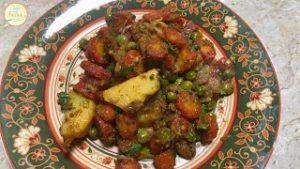 Mix Vegetables/ Mix Sabzi