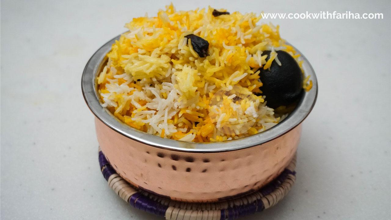 Simple Biryani Rice