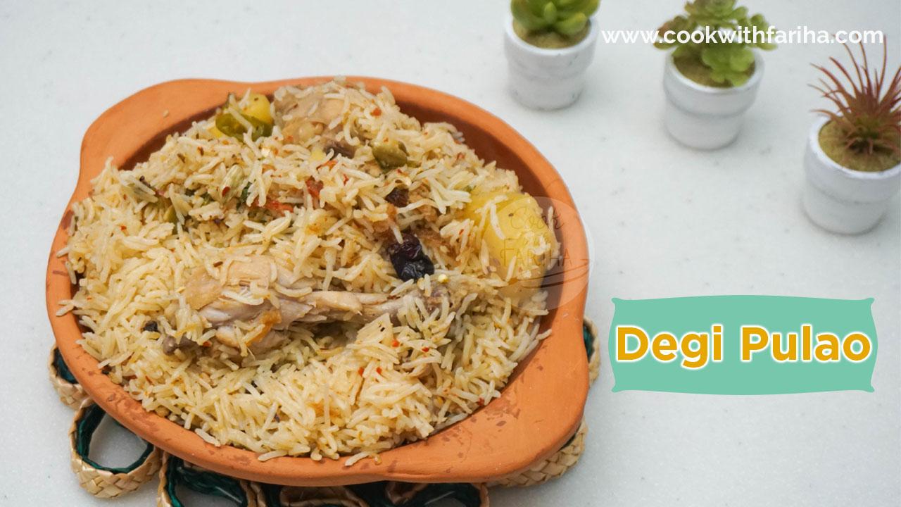 Degi Pulao Recipe | Degi Chicken Pulao Recipe