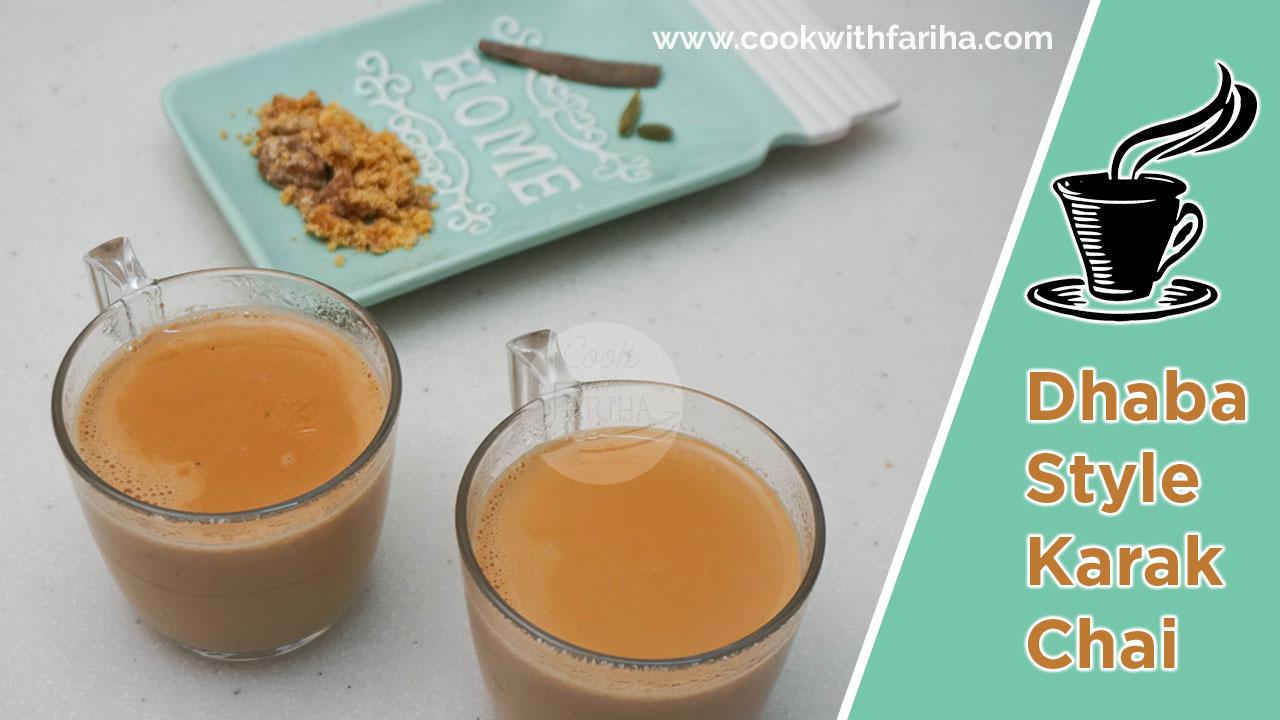 Gur Wali Chai Recipe | Dhaba Style Karak Chai Recipe