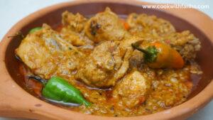 Achari Chicken Recipe
