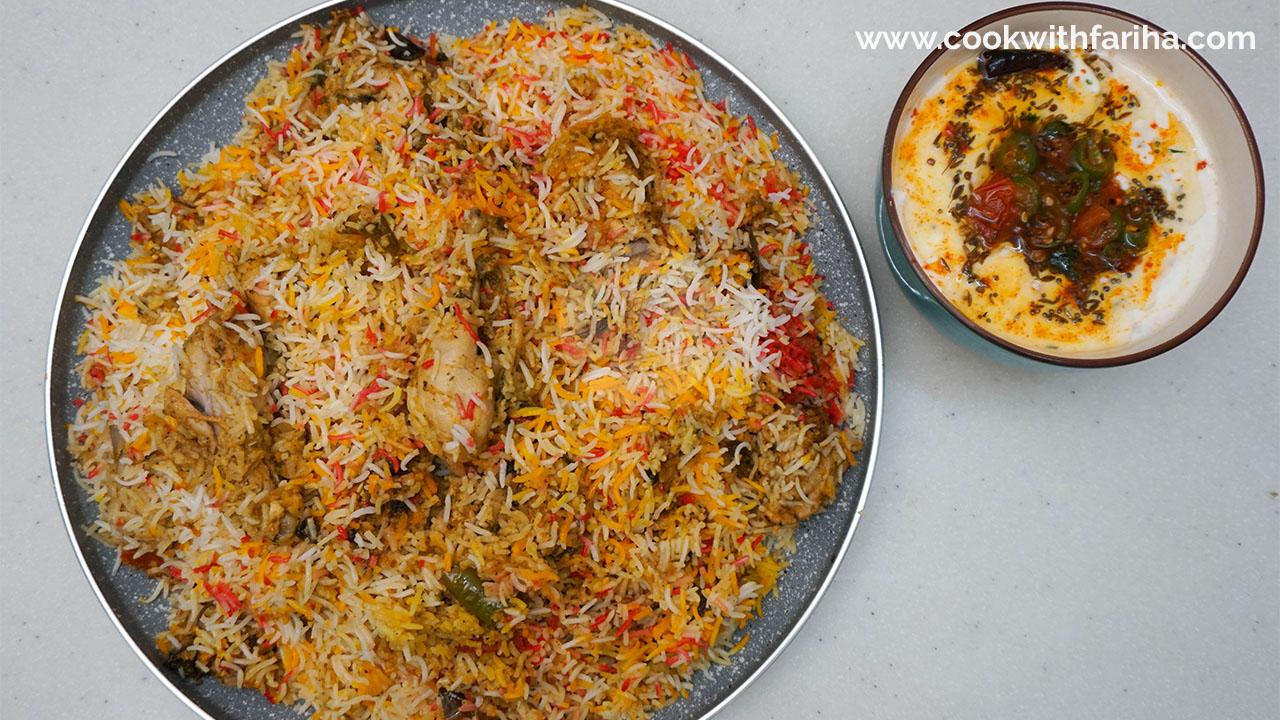 Classic Dum Biryani Recipe