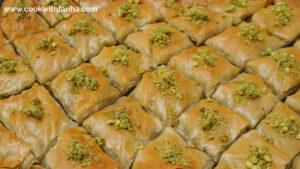 Baklava Recipe | Arabic Turkish Style Baklava Recipe