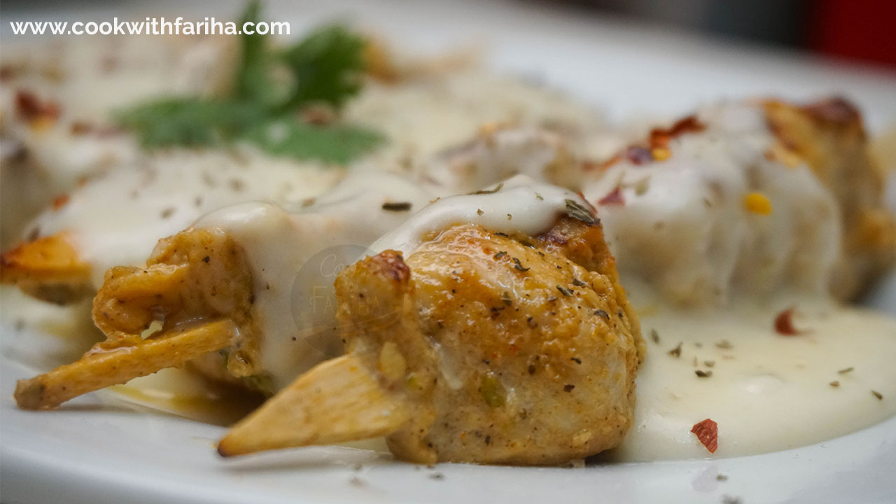 Chicken Boti With Cheesy Sauce