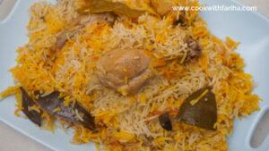 Achari Pulao Recipe